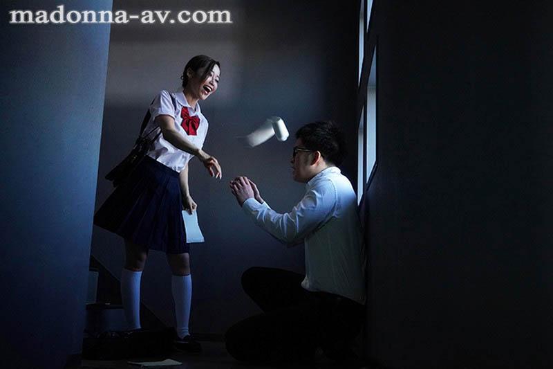 """""""篠田ゆう""""当外送茶遇到以前霸凌对象 报复性进出让她直喊痛"""
