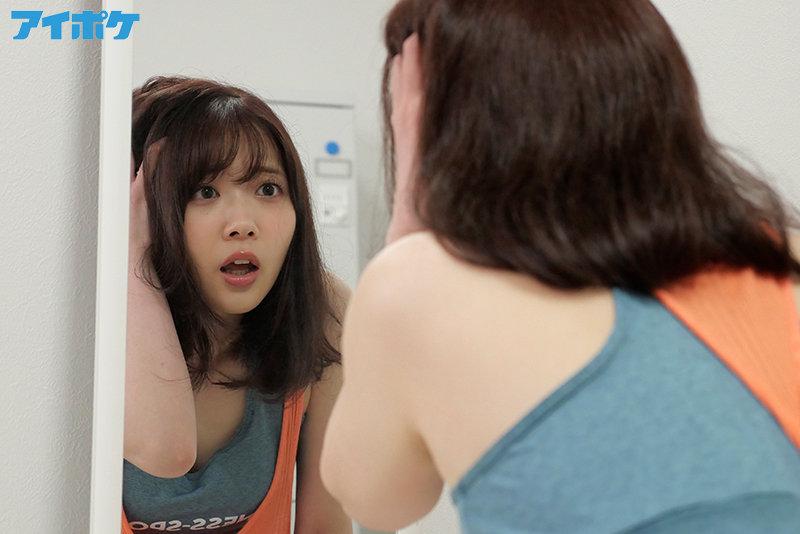 """你很能打嘛!最强格斗家""""二叶エマ""""遭下药变弱女子,被手下败将""""多人强上""""!"""